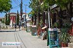 Afytos - Chalkidiki - Athytos 23 - Foto van De Griekse Gids