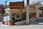 Afytos - Chalkidiki - Athytos 26 - Foto van De Griekse Gids