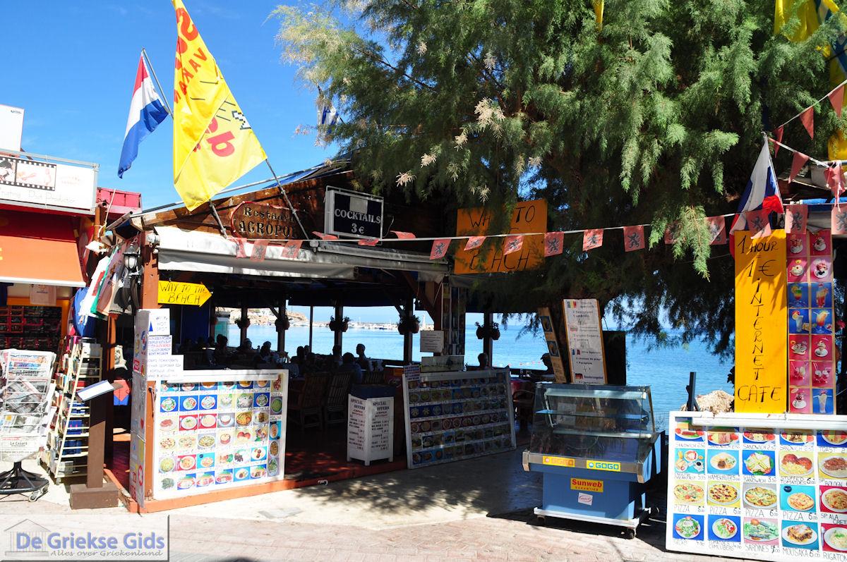 foto Restaurant Acropolis Chersonissos (Hersonissos) Photo 4