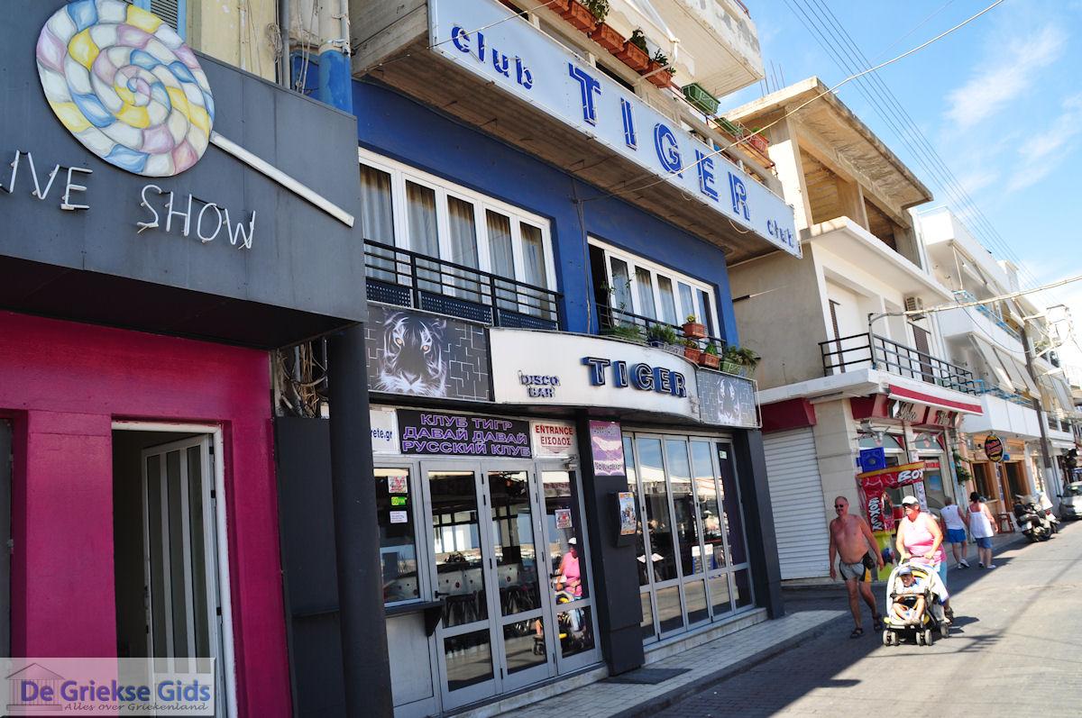 foto Club Tiger Chersonissos (Hersonissos)
