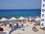 Stranden Chersonissos - Beaches Hersonissos Photo 10 - Foto van De Griekse Gids