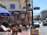 Carera Rent a Car - Autoverhuur Chersonissos Photo 1 - Foto van De Griekse Gids