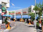 Palmera Beach Restaurant Pizzeria Chersonissos (Hersonissos) Photo 3 - Foto van De Griekse Gids