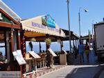 Aegeon Restaurant Taverna Pizzeria Chersonissos (Hersonissos) - Foto van De Griekse Gids