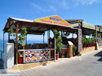 Aphroditi Restaurant Chesonissos (Hersonissos) Photo 2 - Foto van De Griekse Gids