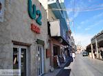 U2 Bar Chersonissos (Hersonissos) - Foto van De Griekse Gids