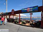 Havana Club Chersonissos (Hersonissos) Photo 1 - Foto van De Griekse Gids