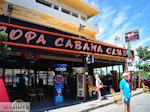 Copa Cabana Club Chersonissos (Hersonissos) - Foto van De Griekse Gids