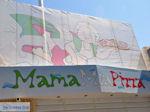 Pizza Mama Mia Chersonissos (Hersonissos) - Foto van De Griekse Gids