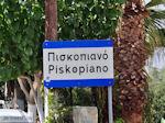 Piskopiano Kreta (Crete) Photo 01 - Foto van De Griekse Gids