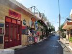 Piskopiano Kreta (Crete) Photo 09 - Foto van De Griekse Gids