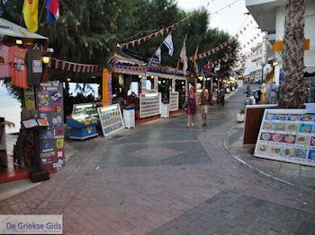 Acropolis Restaurant Chersonissos (Hersonissos) Photo 1