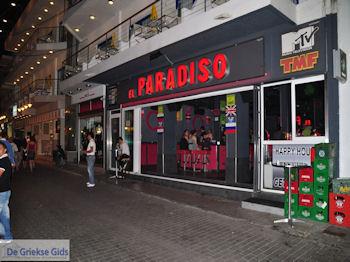 El Paradiso Chersonissos (Hersonissos) Photo 1
