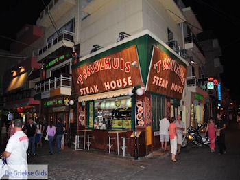 t Smulhuis Steak House Chersonissos (Hersonissos) Photo 1