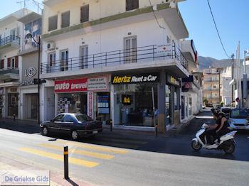 Auto Travel - Hertz Rent a Car Chersonissos (Hersonissos)
