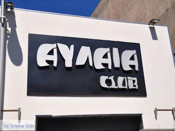 Avlaia Club Chersonissos (Hersonissos)