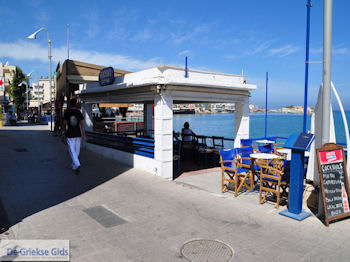 Kioski Cafe Bar Chersonissos (Hersonissos)