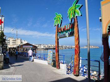 Kahlua Beach bar Chersonissos (Hersonissos) Photo 1