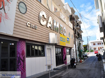 Cameo Club Chersonissos (Hersonissos)