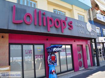 Dancing Club Lollipop's Chersonissos (Hersonissos)