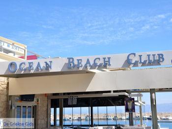 Ocean Beach Club Chersonissos (Hersonissos) Photo 1