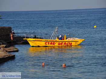 Watersports Starbeach Chersonissos (Hersonissos) photo 2