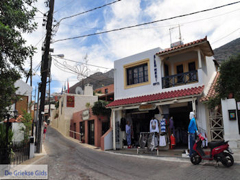Koutouloufari Kreta (Crete) Photo 2