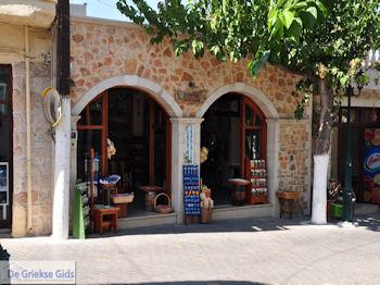 Oud-Chersonissos Kreta - Old Hersonissos Crete - Photo 06