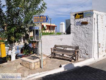 Piskopiano Kreta (Crete) Photo 10