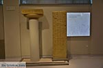 Archeologisch museum Corfu 0025 - Foto van De Griekse Gids