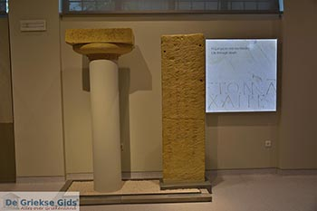 Archeologisch museum Corfu 0025 - Foto van https://www.grieksegids.nl/fotos/corfu/2019/normaal/Archeologischmuseum-corfu-2019-012.jpg