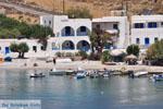 GriechenlandWeb Karavostasis Folegandros | Griechenland | GriechenlandWeb.de - foto 29 - Foto GriechenlandWeb.de