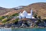 Haven Gialos Ios   Griekenland   De Griekse Gids - foto 1 - Foto van De Griekse Gids