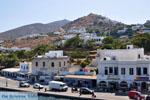 Haven Gialos Ios | Griekenland | De Griekse Gids - foto 9 - Foto van De Griekse Gids
