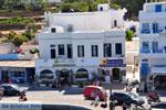 Haven Gialos Ios | Griekenland | De Griekse Gids - foto 11 - Foto van De Griekse Gids