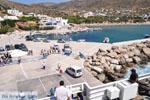 GriechenlandWeb.de Alopronia, de haven van Sikinos | Griechenland | GriechenlandWeb.de - foto 24 - Foto GriechenlandWeb.de