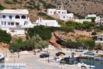 Alopronia, de haven van Sikinos | Griekenland | De Griekse Gids - foto 33 - Foto van De Griekse Gids