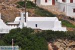 Alopronia, de haven van Sikinos | Griekenland | De Griekse Gids - foto 34 - Foto van De Griekse Gids