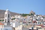 Ermoupolis Syros | Griekenland | De Griekse Gids - foto 45 - Foto van De Griekse Gids