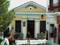 GriechenlandWeb.de Kafenion in Lefkas auf Paros - Foto Dennis Goes
