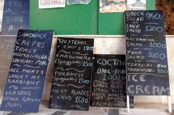 Kalymnos, hier verkoopt men spaghetti Polonese. (zie bord op de grote foto) H. Kerkhof uit Odiliapeel