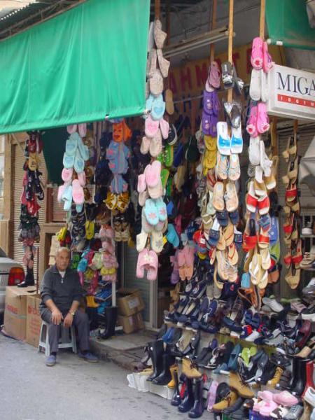 Chios, schoenen te koop