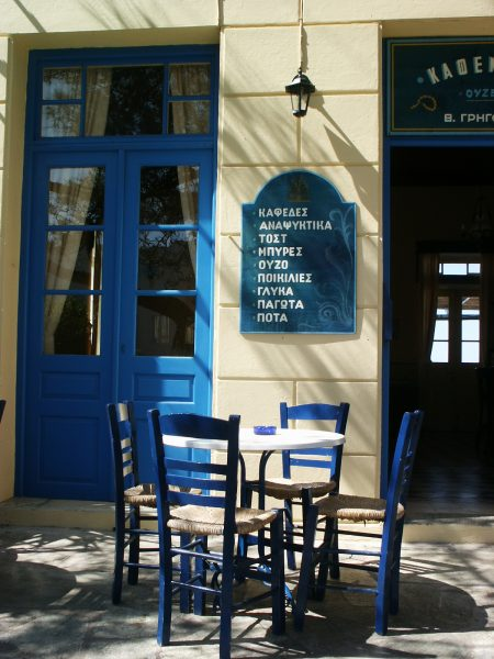 Leuk kafeneion Chora Kythira