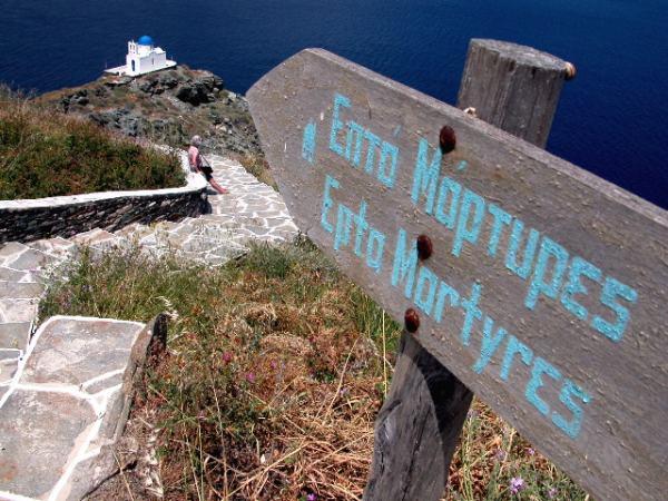 7 Martyres op Sifnos