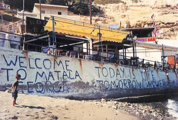 Ouderwets Matala