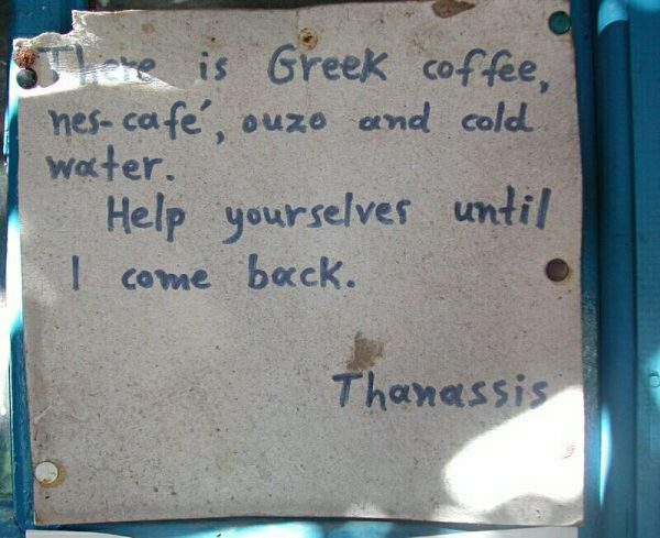 There is Greek coffe, nes-cafe…Help yourselves Karpathos