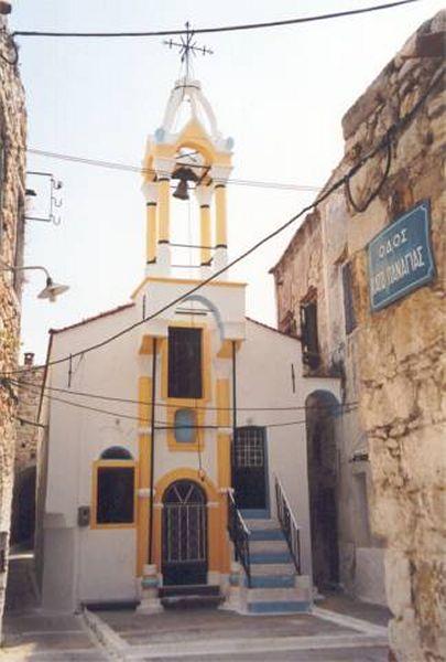 Chios Kerk