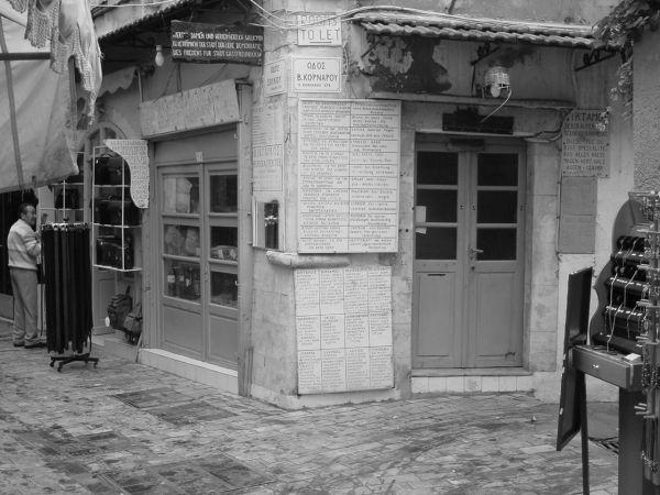 Rethymnon-stad zwart-wit