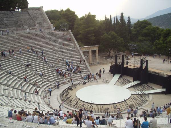 Theater Epidavros, Peloponnesos