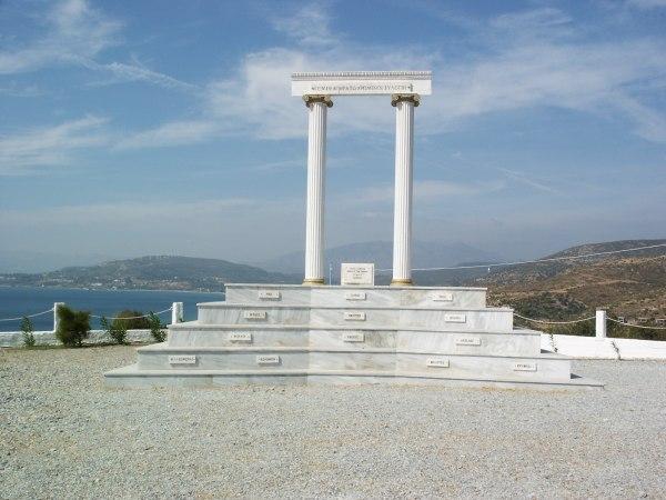 Samos monument
